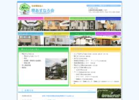 Sakai-asunaro.jp thumbnail