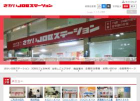 Sakai-jobstation.jp thumbnail