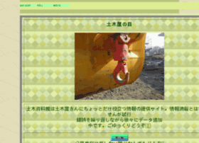 Sakai11.jp thumbnail