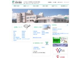 Sakamoto-hosp.or.jp thumbnail