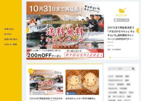 Sakanadia.jp thumbnail
