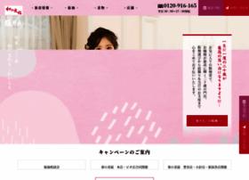 Sakarin.jp thumbnail