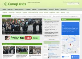 Sakarnews.info thumbnail