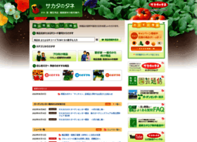 Sakataseed.co.jp thumbnail