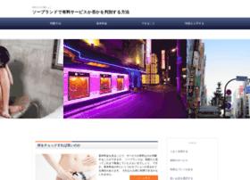 Sakearitaya.info thumbnail