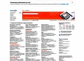Sakhalin.biz thumbnail
