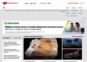 Sakhalinmedia.ru thumbnail