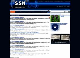 Sakhanet.ru thumbnail