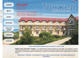Saki-tanger.com.ua thumbnail