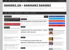 Sakori.in thumbnail