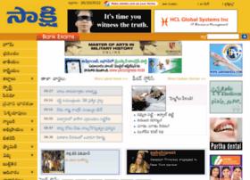 Sakshi.net thumbnail
