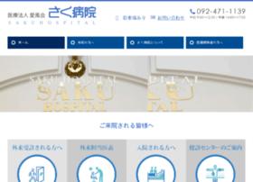 Saku.or.jp thumbnail