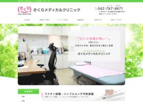 Sakura-med.net thumbnail