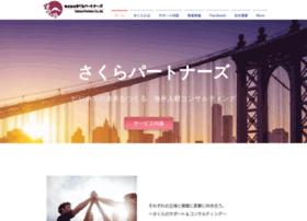 Sakura-partners.biz thumbnail