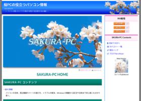 Sakura-pc.jp thumbnail