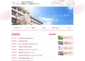Sakura-showakai.net thumbnail
