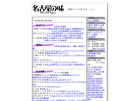 Sakura3.net thumbnail