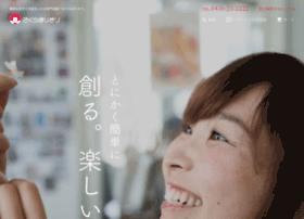 Sakurahorikiri.co.jp thumbnail