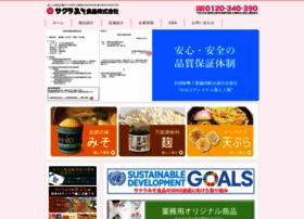 Sakuramiso.co.jp thumbnail
