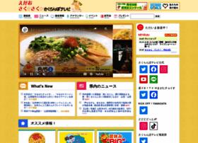 Sakuranbo.co.jp thumbnail