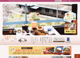 Sakuranosho.jp thumbnail