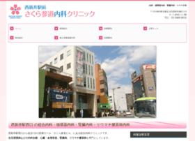 Sakurasando-cl.jp thumbnail