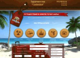 Sakvoyage-tour.ru thumbnail
