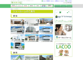 Sala-plaza.jp thumbnail