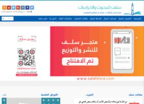 Salafcenter.org thumbnail