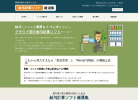 Salarycalc-soft.net thumbnail