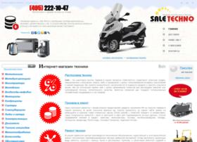 Sale-techno.ru thumbnail