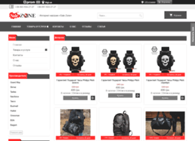 Sale-zone.com.ua thumbnail