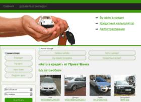 Saleauto.com.ua thumbnail