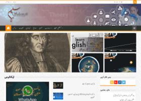 Saleem.pk thumbnail