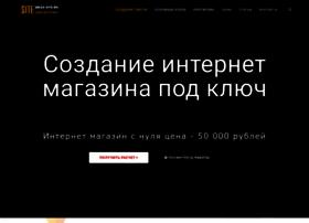Sales-site.ru thumbnail