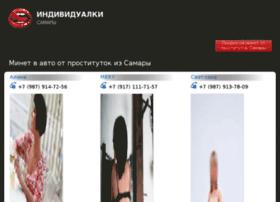 Sales2.ru thumbnail