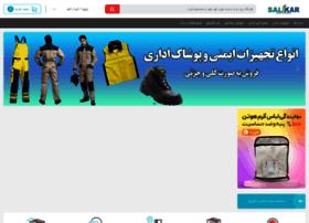 Salikar.com thumbnail
