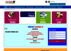 Salilradhe.com thumbnail