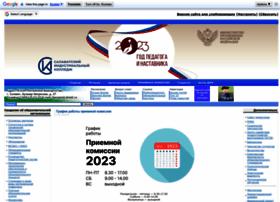 Salinc.ru thumbnail