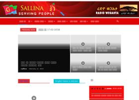 Sallina.com thumbnail