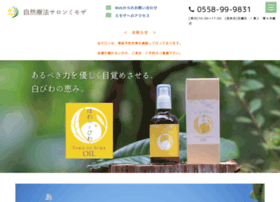 Salon-mimosa.jp thumbnail