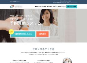 Salonconnect.jp thumbnail