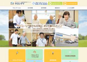 Salonday.co.jp thumbnail