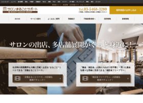 Salonmarugoto.jp thumbnail
