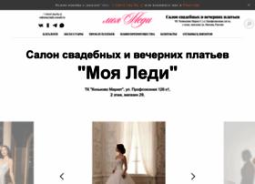 Salonmylady.ru thumbnail