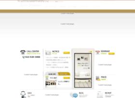 Salonpremier.jp thumbnail