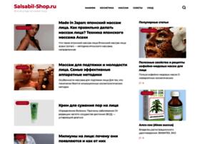 Salsabil-shop.ru thumbnail