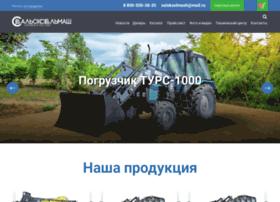 Salskselmash.ru thumbnail