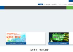 Salut.ne.jp thumbnail