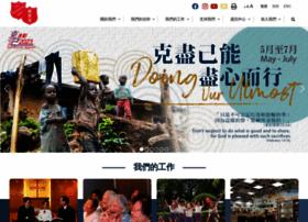 Salvationarmy.org.hk thumbnail
